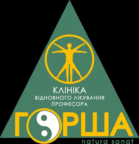 Клініка відновного лікування професора ГОРША